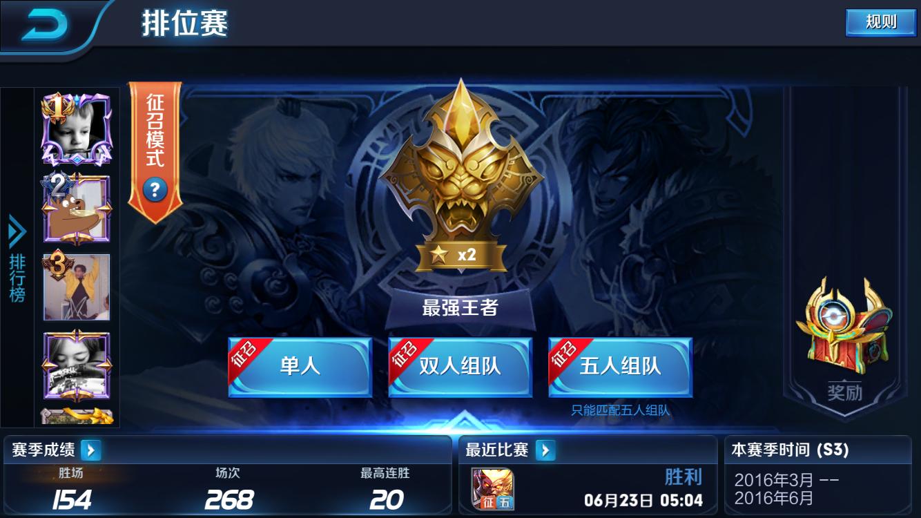 出售王者荣耀ios/v6/33英雄/13皮肤超级会员4年