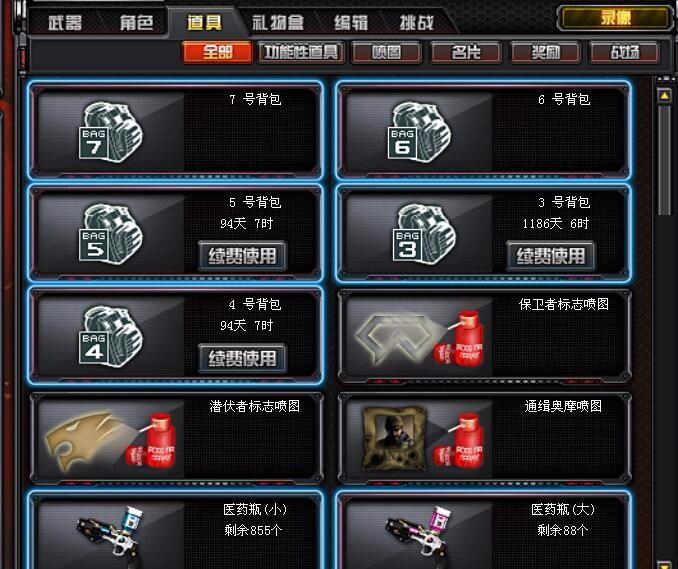 7v,穿越,6烈龙,征服者,苍雷生化全装_a试驾的锦城_擎天福睿斯试驾视频图片
