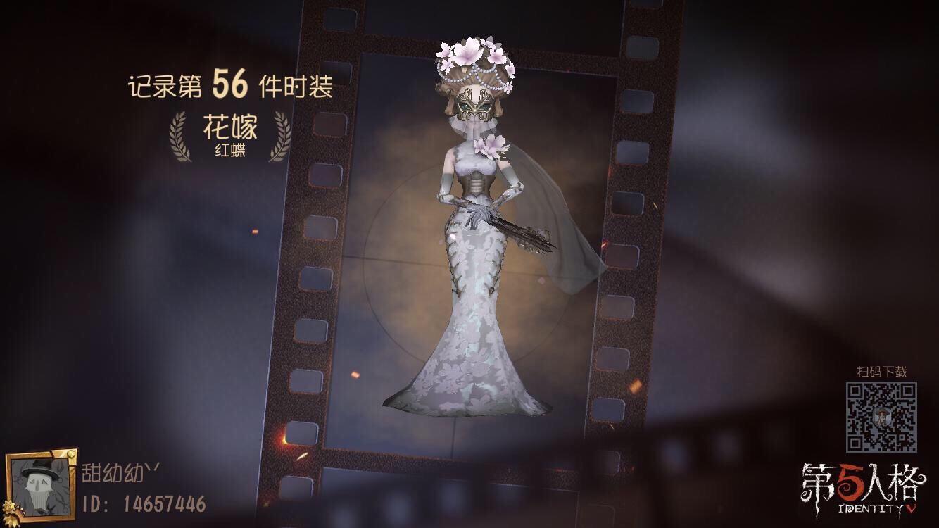 【苹果】红蝶花嫁·公主白纹抱杰克·盲女甜心蛋糕·魔术师蓝调·星空