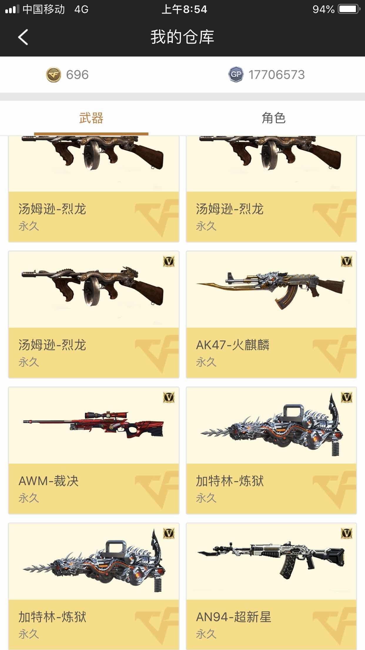 麒麟灵狐★44v4王者★2激光6列6盘25把英雄步上海大众朗逸操作说明图片