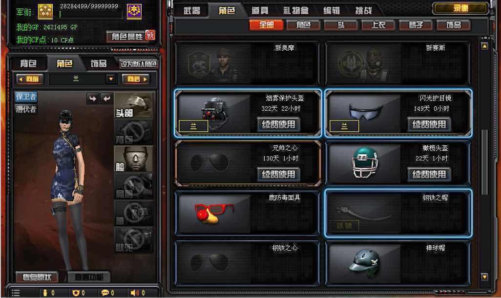 ak47火麒麟视频_cf天龙和盘龙图片_cf天龙和盘龙图片画法