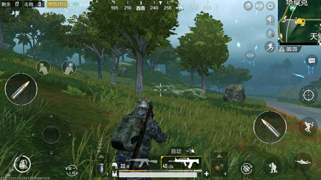 【安卓】刺激战场体验服 新增雨林地图,qbz步枪 (累计出租 98次,共计图片