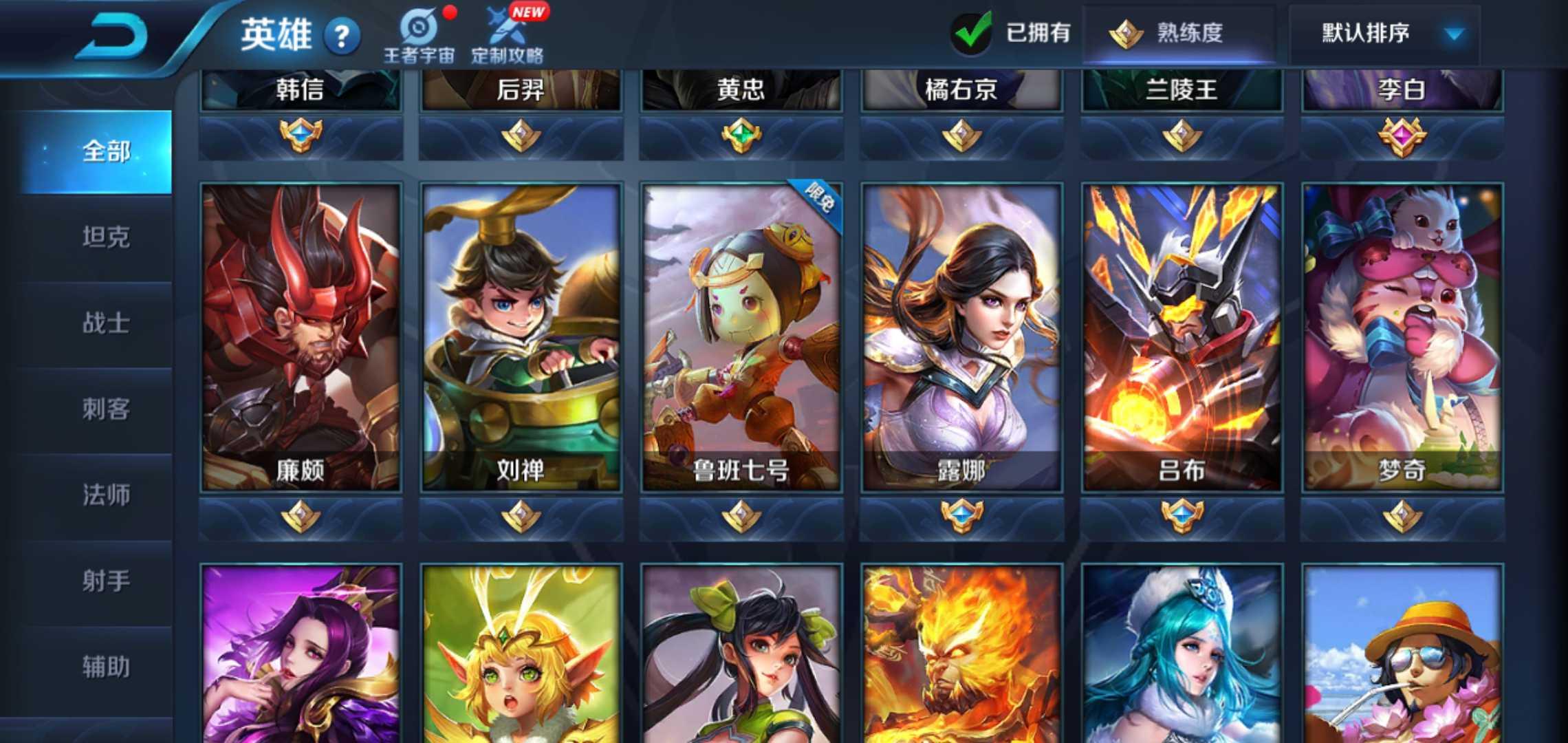 �m_文明租号_7022鏼囖2371_王者荣耀_安卓系统_.