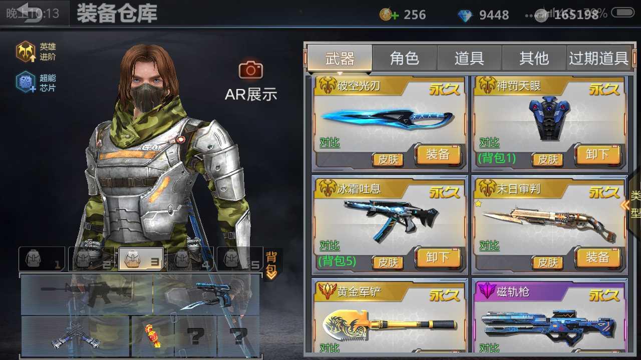 【安卓】4399官方帐号,需要在4399游戏盒里下载生死狙击然后登录