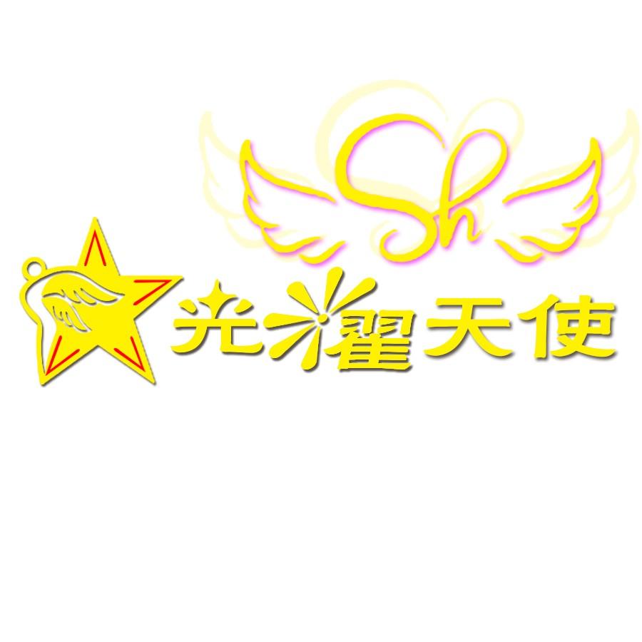 光耀天使网游