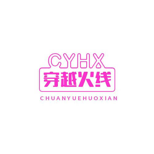 极品CF端游专营店